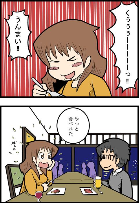 京都旅行編12_3