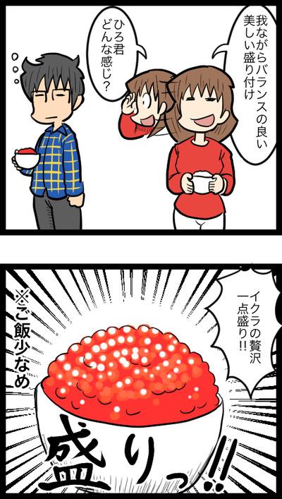 北海道旅行編07_3