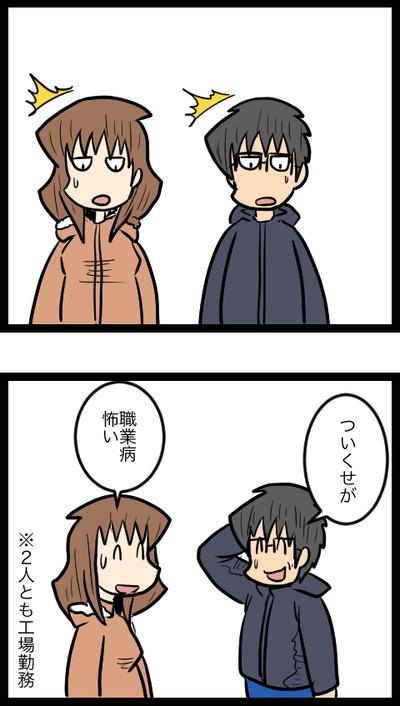 北海道旅行13_3