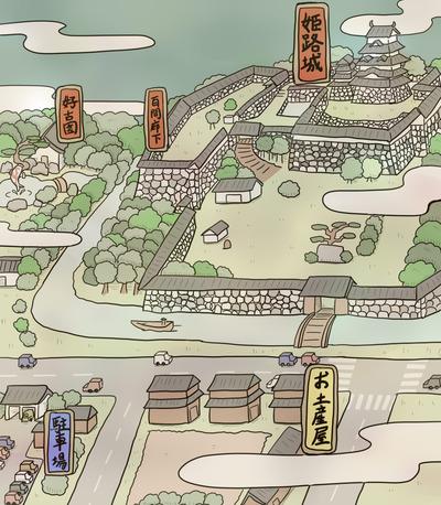姫路城周辺マップ