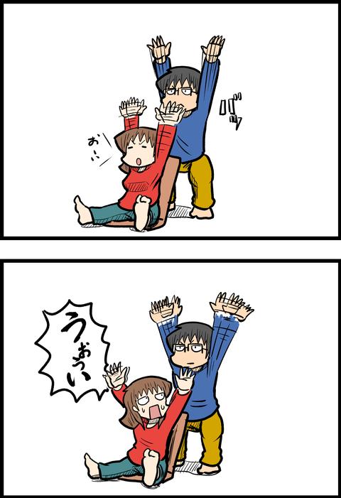 腕のび_4