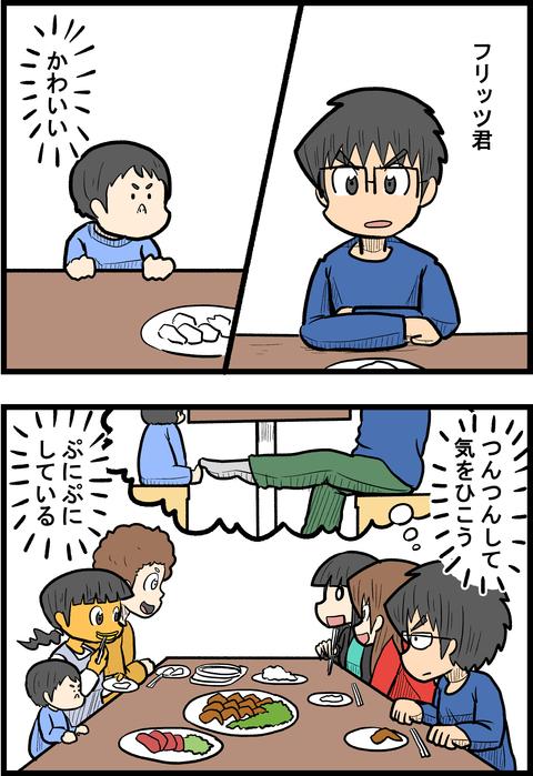 愛知観光編09_1