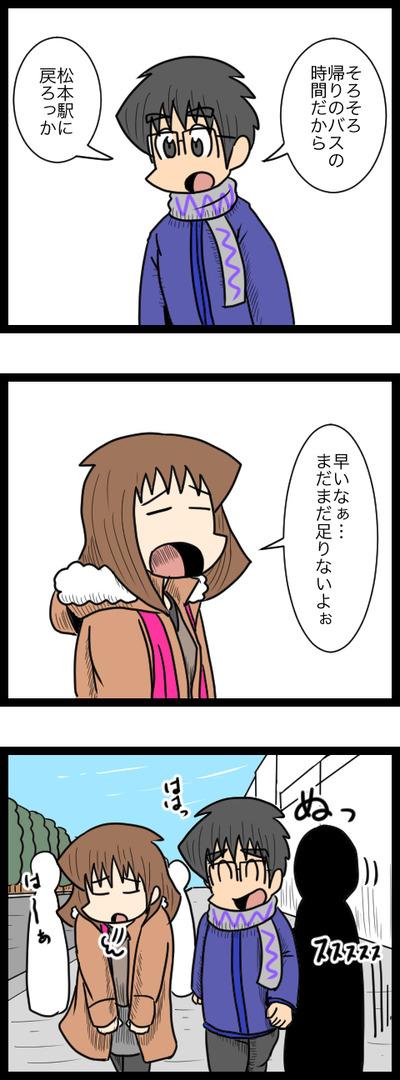 プロポーズ決行編22_1