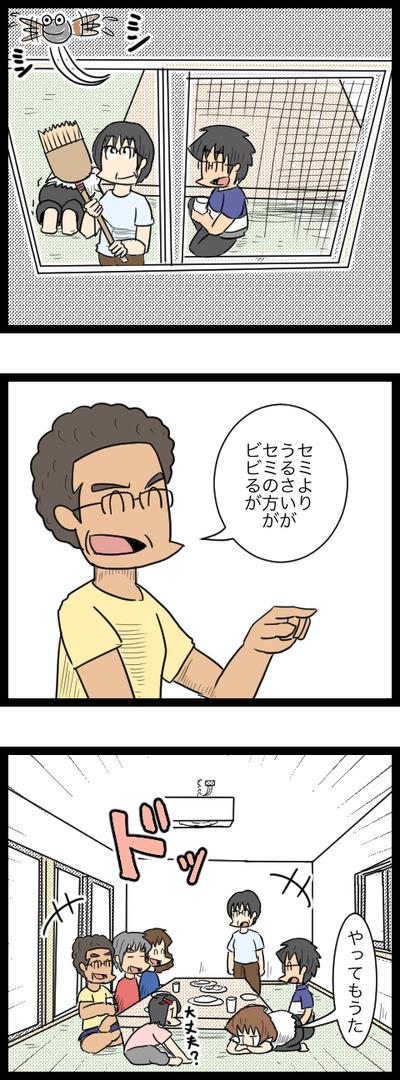 九州旅行編42_4