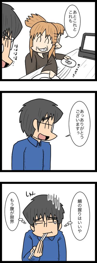 誕生会1_4