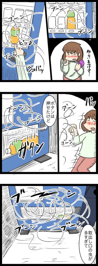 夜の自販機3