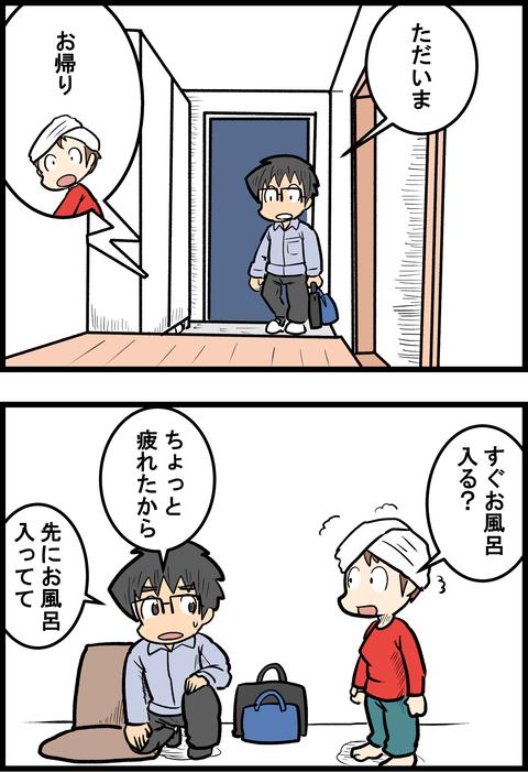 おしゃれ_1