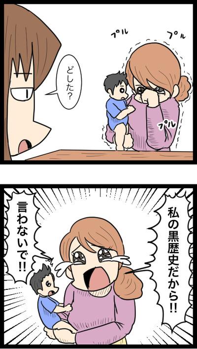 マシュマロ生クリーム女子4