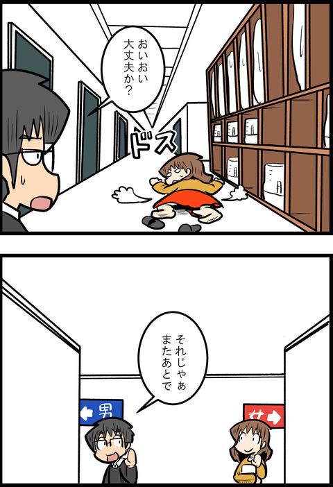 京都旅行編13_3
