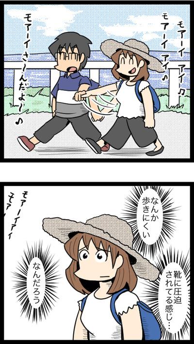 九州旅行編34_2
