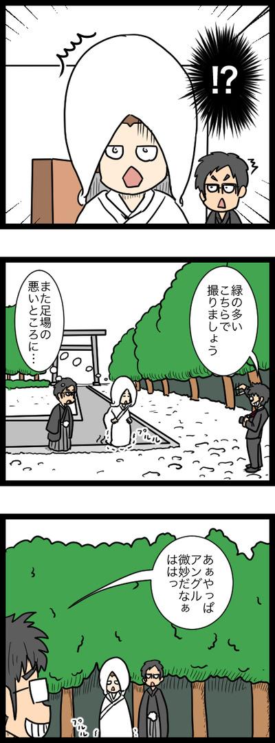 結婚式当日編05_3