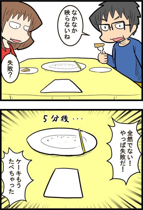 ちぇき_2