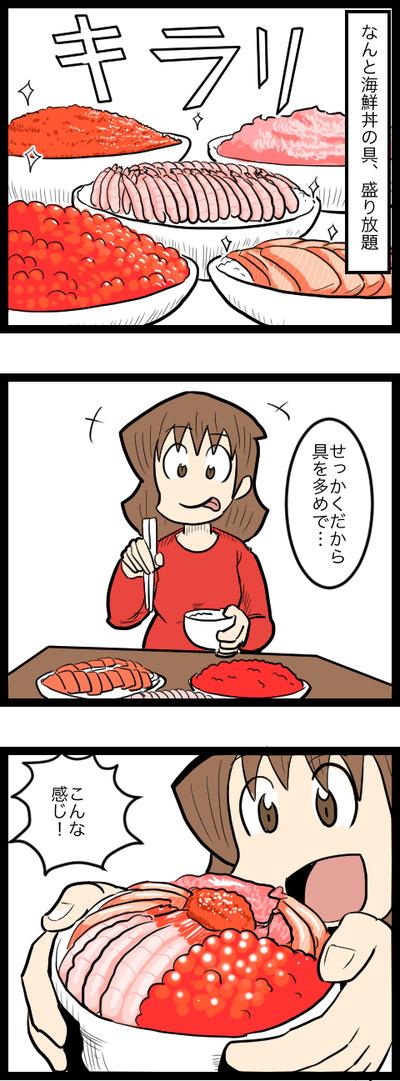 北海道旅行編07_2