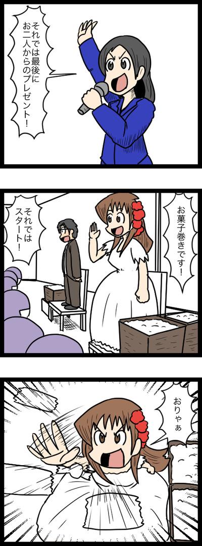 結婚式当日編30_1