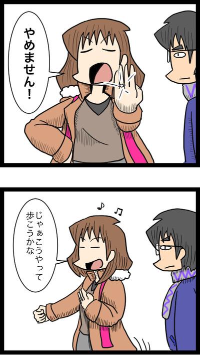 プロポーズ作戦編19_4