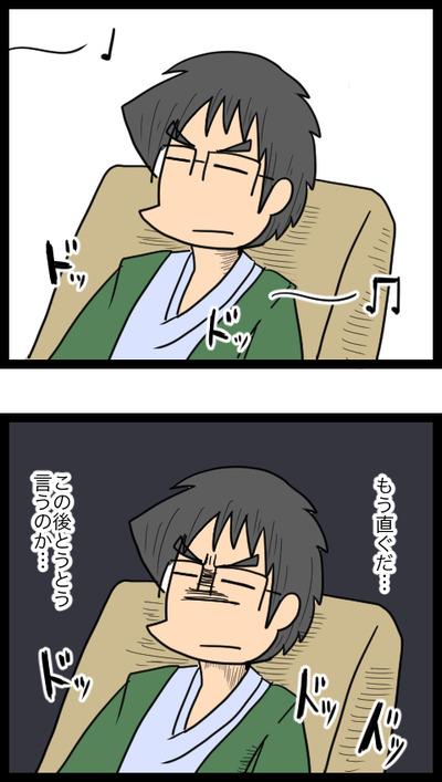 プロポーズ作戦編14_3
