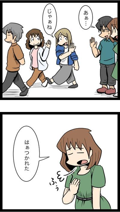 九州旅行編32_3
