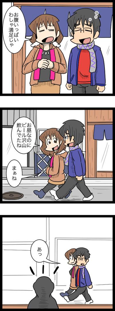プロポーズ決行編07_1