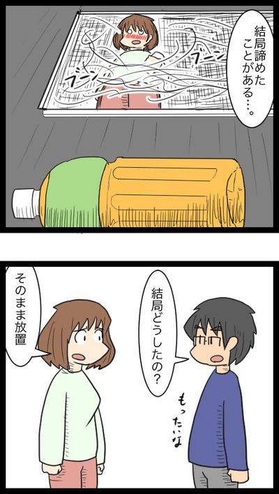 夜の自販機4