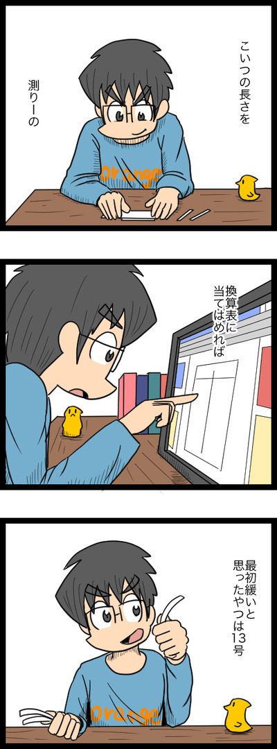 プロポーズ作戦編11_1