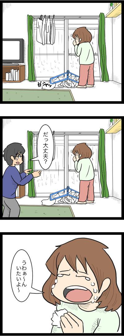 歯に洗濯物 3