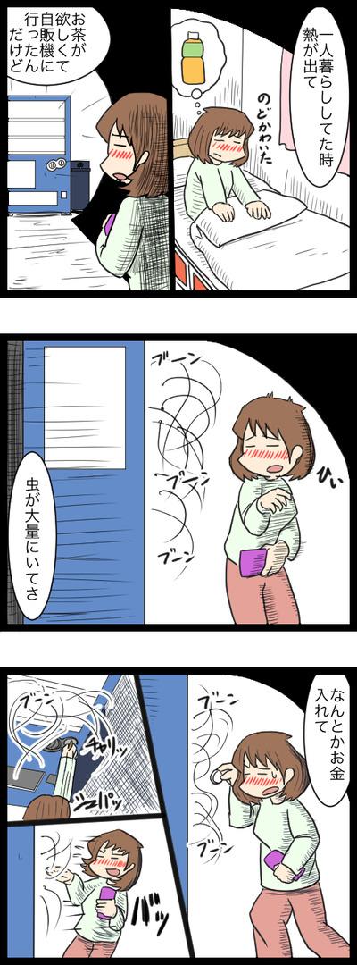 夜の自販機2