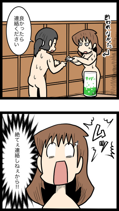 お風呂で気功_3
