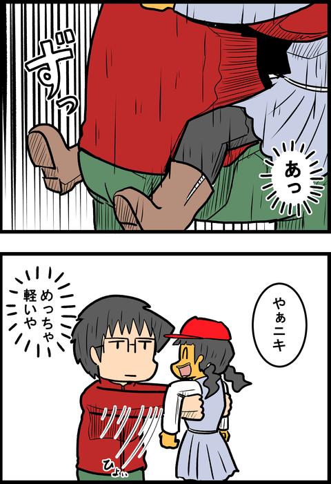 愛知観光編01_3