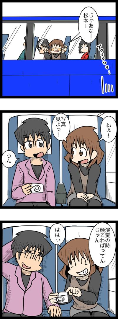 プロポーズ決行編23_1