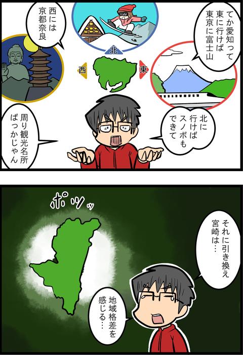京都旅行編08_3