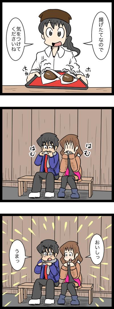 プロポーズ決行編08_5