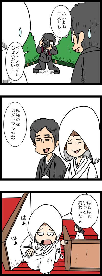 結婚式当日編6_1