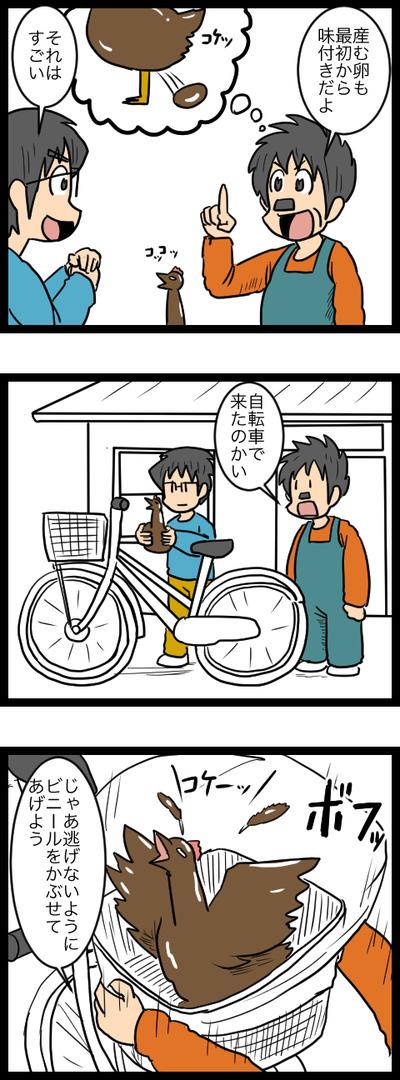 煮込み鶏_2