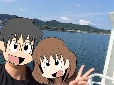 九州旅行♥︎20150905-08_170901_0335