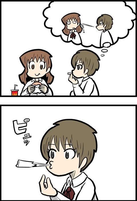 お口ストロー_2