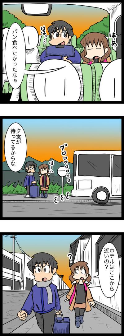 プロポーズ決行編10_1