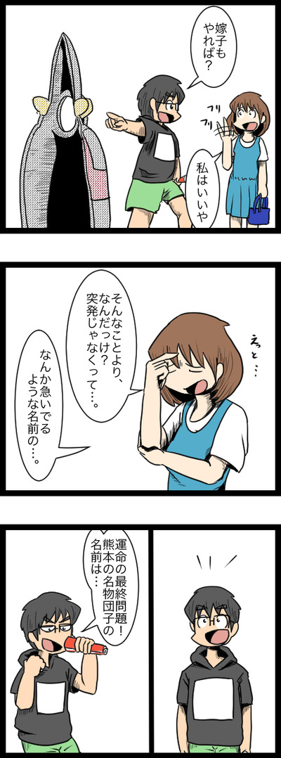 九州旅行編8_2
