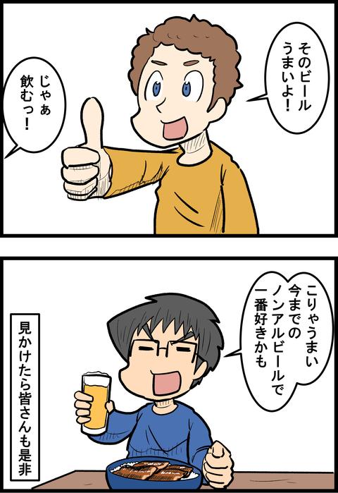 愛知観光編03_3
