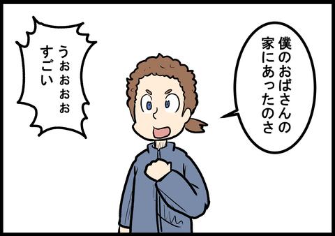 愛知観光編06_3