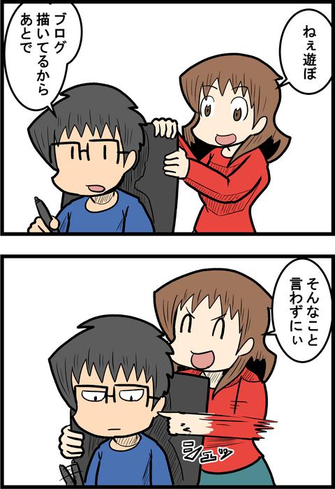 静電気_1