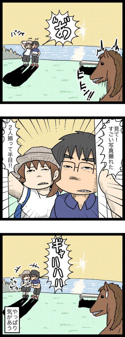 九州旅行編36_3