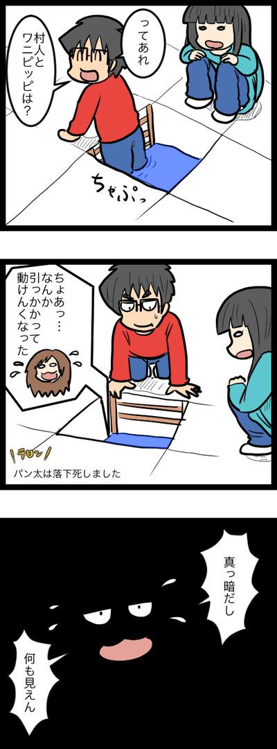 マイクラ番外編4