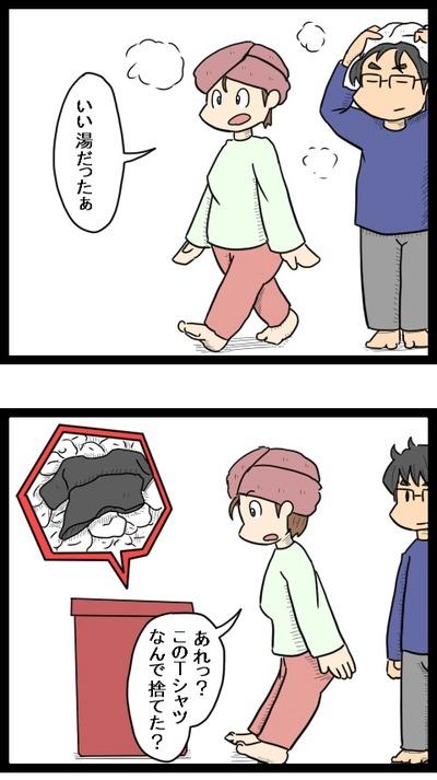 記憶障害1