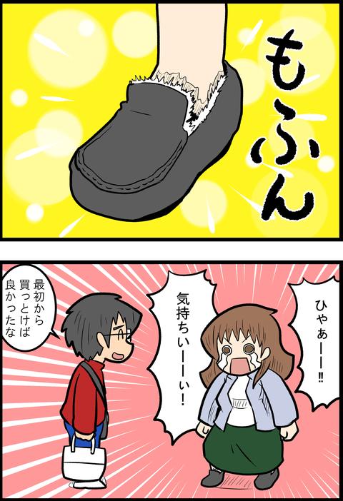 京都旅行編17_4