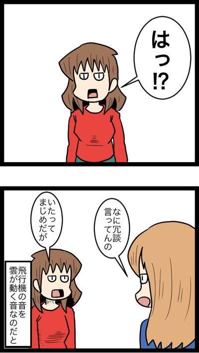 思い込み_3