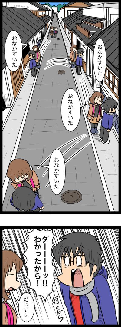 プロポーズ結構編05_4