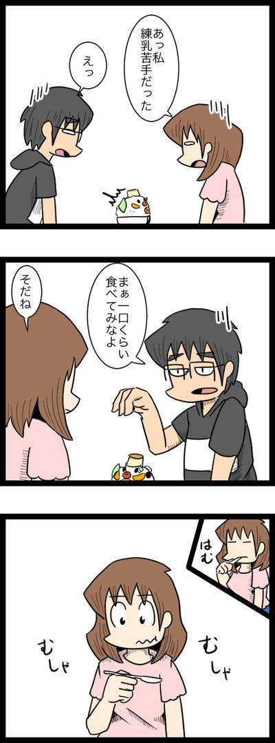 九州旅行編51_4