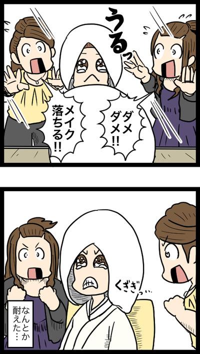 結婚式当日編03_4