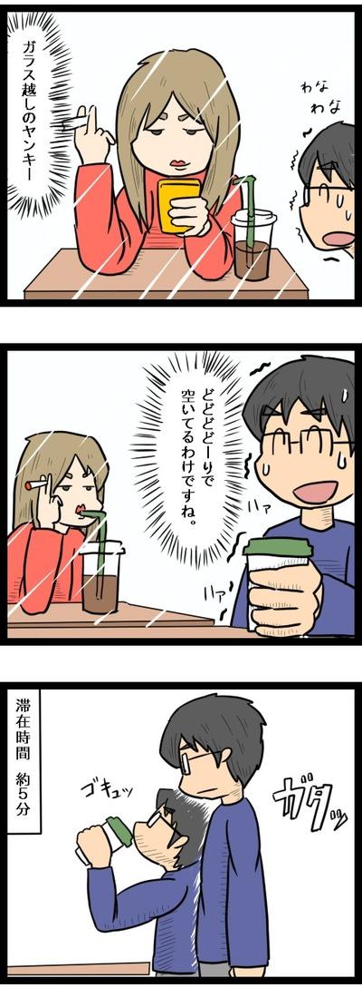 カフェの席3