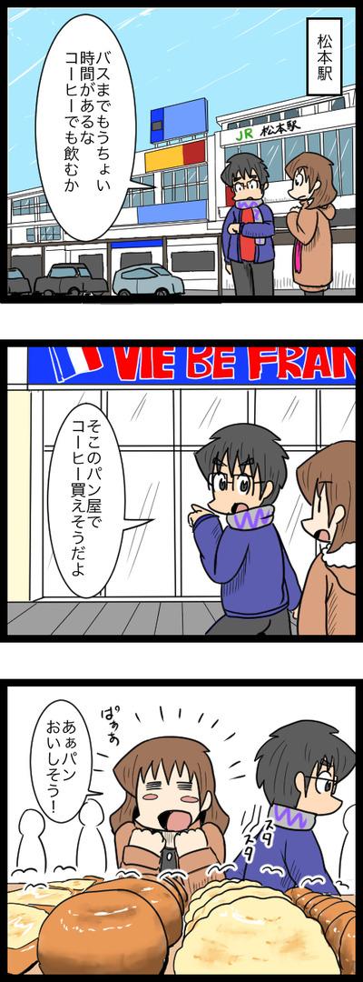 プロポーズ決行編09_2